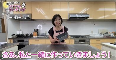 YouTubeチャンネルでリモート料理教室を公開中!